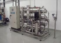 Sistema de produção de água ultra pura